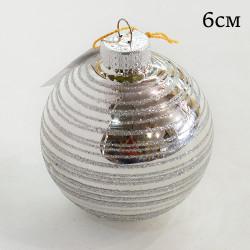 """Елочная игрушка шар """"Цвет серебристый. Полосы"""" 6см.,арт.1456 ID1950"""