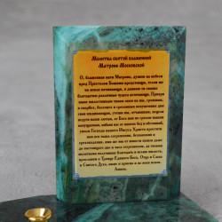 """Икона из змеевика на подставке с молитвой """"Матрона"""" 1 свеча 180*70*105мм. арт.5503"""